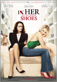 Inhershoes_poster051018_1